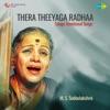 Thera Theeyaga Radhaa