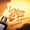 T-Pain & Kehlani - I Like Dat  artwork