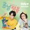 Nick & Sammy - 훈남정음 (Original Television Soundtrack), Pt. 1 - Only U