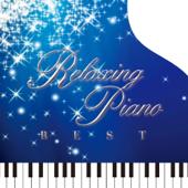 リラクシング・ピアノ・ベスト~ディズニー・コレクション