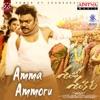 Amma Ammoru From Shambo Shankara Single