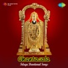 Telugu Devotional Songs Single