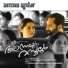 Annayum Rasoolum (Original Motion Picture Soundtrack) - EP