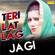 Sonu Sharma & Ruchika Jangid - Teri Lat Lag Ja Gi