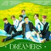 dreamers-ep