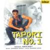 Tapori No 1