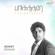 Ummai Pola Yarundu - Benny Joshua