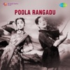 Poola Rangadu (Original Motion Picture Soundtrack)