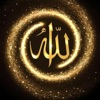 Allah Hamd Praise of God Single