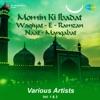 Momin Ki Ibadat Waqiyat-E-Ramzan Naat Manqabat, Vol. 1 & 2