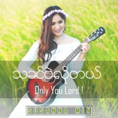 Only You Lord artwork