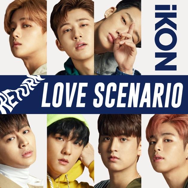 iKON – LOVE SCENARIO – Single [iTunes Plus M4A] | iplusall.4fullz.com