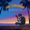 The Greatest Day - Jake Shimabukuro