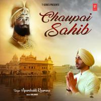 Chaupai Sahib - EP Mp3 Songs Download