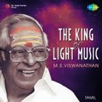 Ninaithen Vanthaai (Album Kaavalkaaran) thumbnail
