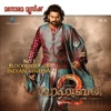 Baahubali 2 - The Conclusion (Malayalam) [Original Motion Picture Soundtrack] - EP
