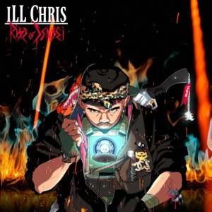 Ill Like I'm Sick (feat. Smokepurpp & Ronny J) - Single Mp3 Download