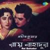 Rai Bahadur Original Motion Picture Soundtrack EP