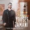 Yousef Zamani - Dobare Paeize kunstwerk