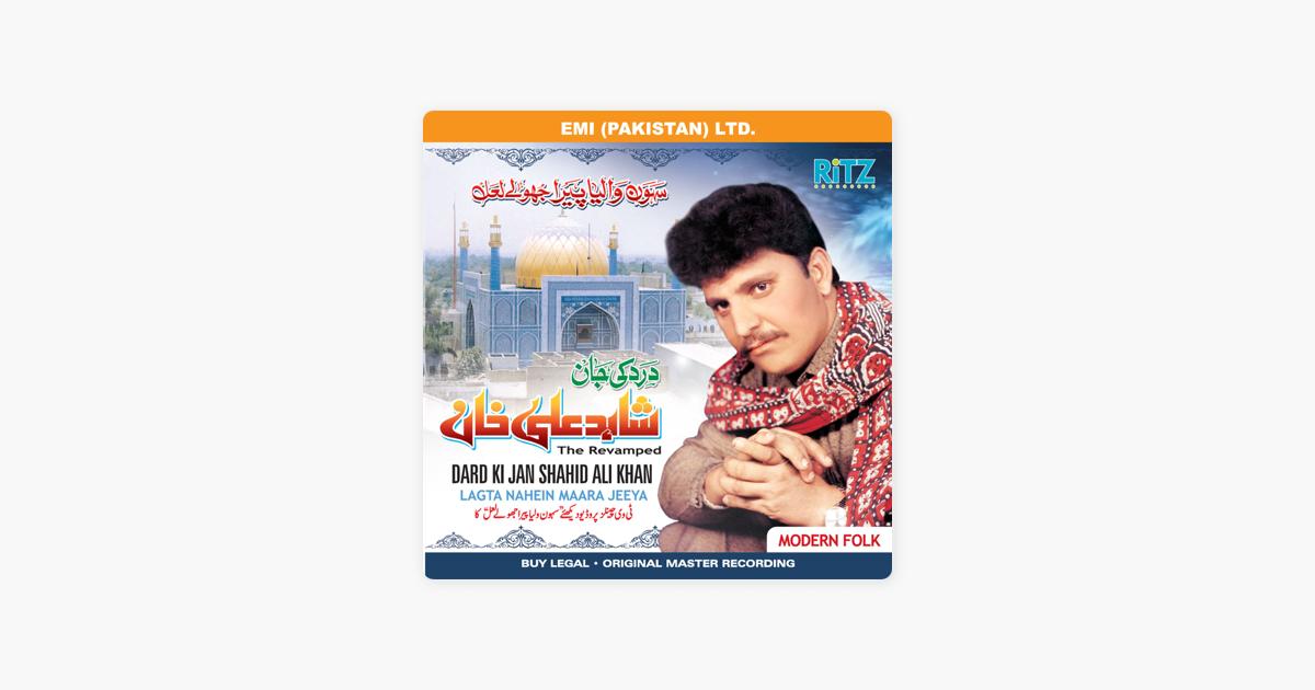 Dard Ki Jaan Shahid Ali Khan by Shahid Ali Khan