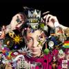 Ghali - Album artwork