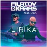 Lirika (feat. Rada) - Single