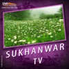 Sukhanwar TV