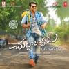 Chuttalabbayi (Original Motion Picture Soundtrack) - EP