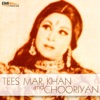 Tees Mar Khan / Chooriyan