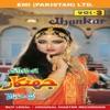 Jhankar Geet Mala - Vol -3