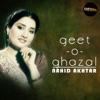 Geet O Ghazal