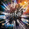 Shine - Single ジャケット写真