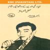Zia Mohyeddin Ke Saath Eik Sham Vol 17