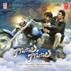Gopala Gopala (Original Motion Picture Soundtrack)