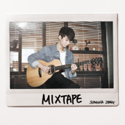 Isn't She Lovely (Instrumental) - Jung Sungha - Jung Sungha