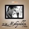 Zia Mohyeddin Show Vol 1 Live