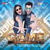 Game He Plays To Win Original Motion Picture Soundtrack EP