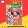 Tara Mayer Khepa Chele Vol 2