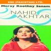 Meray Roothay Sanam