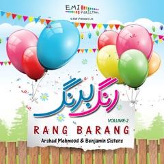 Rang Barang, Vol.2