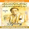 Shahkar Ghazals - Ahmed Faraz Vol -1