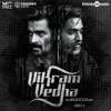 Yaanji - Anirudh Ravichander & Shakthisree Gopalan mp3