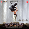 Baahubali  The Beginning     songs