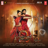 Baahubali 2  The Conclusion (Original Motion Picture Soundtrack)  EP-Maragadamani