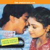 Supreme Collection Love Songs from Films