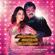 Aaa (Original Motion Picture Soundtrack) - EP - Yuvan Shankar Raja