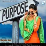 Purpose thumbnail