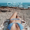 Chillout Summer Music 2016 - Most Relaxing Vibes, Vol. 01