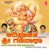 Aadi Poojitha Sri Gananatha