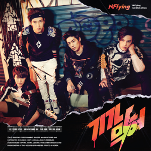 N.Flying - Awesome